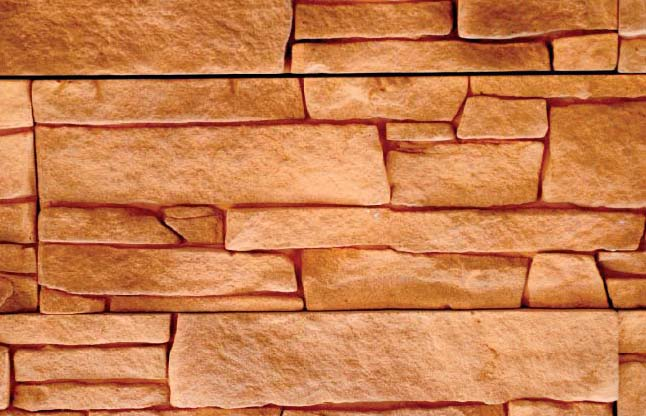 Dekorativne kamene obloge Kamen2